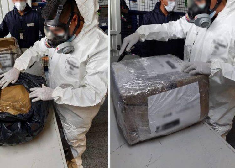 GN decomisó más de 24 kilos de cocaína de origen colombiano