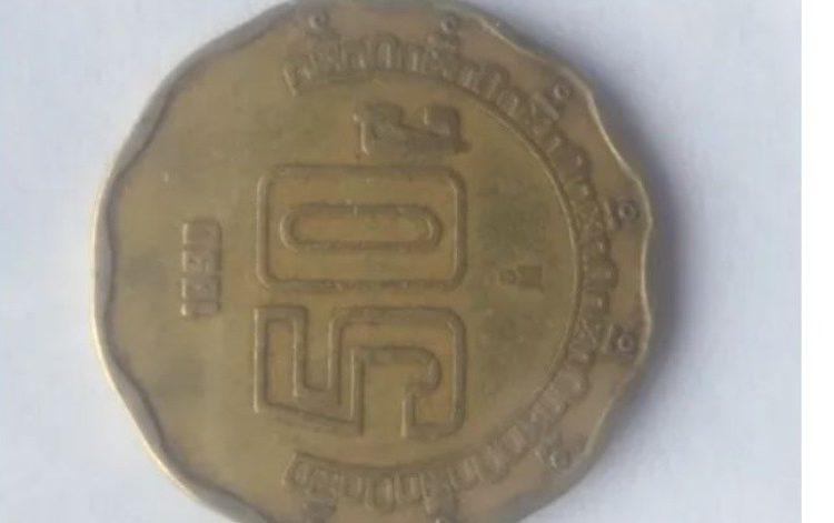 Moneda de 50 centavos se vende en Internet en 9 mil pesos